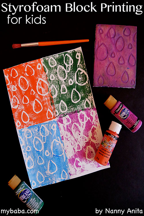 Styrofoam block printing is an easy and fun way to introduce children to block printing. It can be done at home or at school as part of an art project.