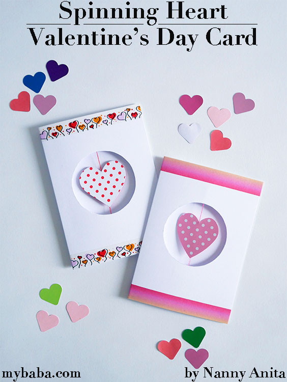 Simple Spinning Heart Valentine's Day cards