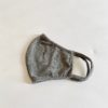 Sustainable, Reusable Cotton Mask - Dark Grey - Medium